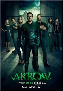 arrow-segunda-temporada