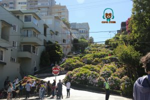 San Francisco en Osera Radio #USA #EEUU #Sanfrancisco #viajes